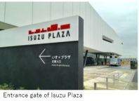 IsuzuP- Entrance x01.JPG