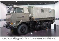 IsuzuP- Truck x08.JPG
