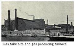 Tokyo Gas- Company x01.JPG
