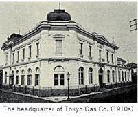 Tokyo Gas- Company x02.JPG