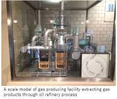 Tokyo Gas- G Equip x03