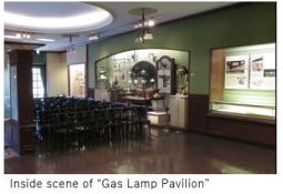 Tokyo Gas- G Lamp x01