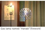 Tokyo Gas- G Lamp x02