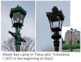 Tokyo Gas- G Lamp x06.JPG