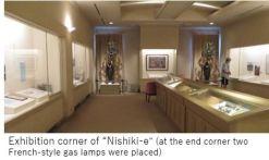 Tokyo Gas- Nishiki-e x01.JPG