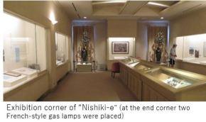 Tokyo Gas- Nishiki-e x01