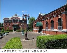 Tokyo Gas- outlook x01.JPG