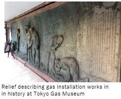 Tokyo Gas- outlook x04