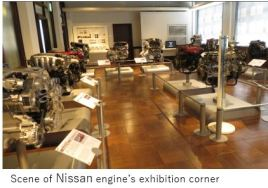 Nissan E- engines x002