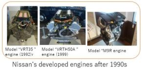 Nissan E- engines x007