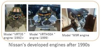 Nissan E-  engines x007.JPG