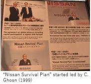 Nissan E- history x007