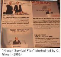 Nissan E-  history x007.JPG