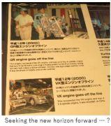 Nissan E-  history x008.JPG