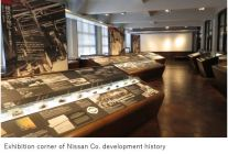 Nissan E- history x009