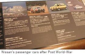 Nissan E-  history x010.JPG