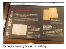 Nissan E-  history x015.JPG