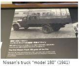 Nissan E- history x016