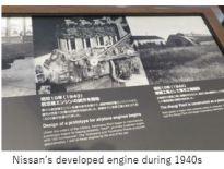 Nissan E-  history x017.JPG