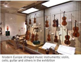 H Music M- A instrum 08