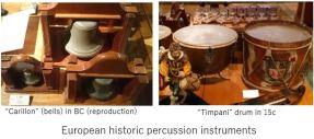 H Music M- A instrum 13.JPG