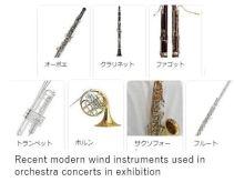 H Music M- A instrum 19.JPG