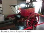 Fire M- Meiji x05.JPG