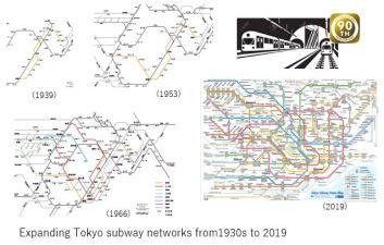 T Metro- history x06.JPG