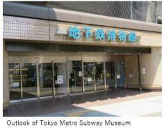 T Metro- Outlook x01