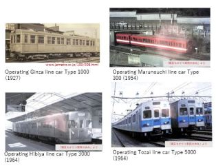 T Metro- Tech x05.JPG