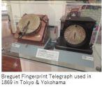 NTT- history x03.JPG