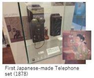 NTT- history x06