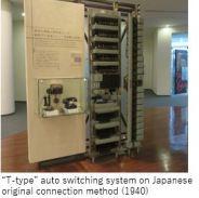 NTT- history x07.JPG