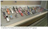 NTT- Phone x06.JPG