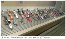 NTT- Phone x06