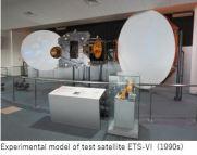 NTT- wave x02.JPG